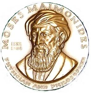 Maimonides Coin_WHITE